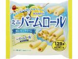 ブルボン ミニバームロール 塩レモンクリーム 袋139g
