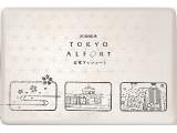 ブルボン 東京アルフォート アソート缶 缶18枚
