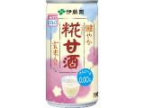 伊藤園 健やか 糀甘酒 玄米入り 缶190g