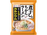 永谷園 煮干しのちからラーメン しょうゆ味 袋107.5g