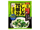 永谷園 1杯でしじみ70個分のちから しじみわかめスープ 袋4g×3