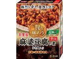 丸美屋 贅を味わう 麻婆豆腐の素 辛口 箱180g