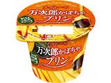 メイトー メイトーの万次郎かぼちゃプリン カップ105g