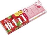 森永製菓 板チョコアイス つぶつぶ苺 箱70ml