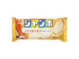森永製菓 バニラモナカジャンボ 袋150ml