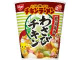 日清食品 チキンラーメン わさびチキン カップ91g