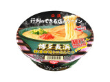日清 行列のできる店のラーメン 博多長浜 特濃白濁トロとんこつ 麺まで博多長浜風 カップ119g