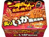 明星食品 一平ちゃん夜店の焼そば 大盛 炙りいか風醤油味 カップ158g