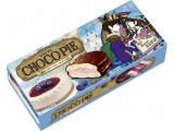 ロッテ チョコパイ 魔法のブルーベリーフロマージュ 箱6個