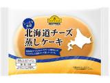 トップバリュ ベストプライス しっとり食感 北海道チーズ蒸しケーキ 袋1個