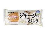 第一パン コッペパンジャージーミルク&ホイップ 袋1個