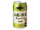 アサヒ お茶酎 玉露と抹茶チューハイ 缶340ml