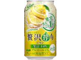 アサヒ 贅沢搾り レモン 缶350ml