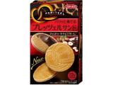 ミスターイトウ プレッツェルサンド ジャンドゥーヤチョコクリーム 箱2枚×6