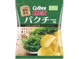 カルビー ポテトチップス パクチー味 袋70g