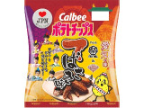 カルビー ポテトチップス 愛知の味 てばさき味 袋55g