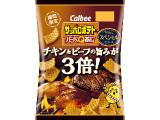 カルビー サッポロポテトバーべQあじ スペシャル 袋65g