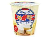 カルビー お・と・な じゃがりこ カマンベールチーズ カップ52g