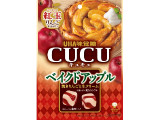 UHA味覚糖 CUCU ベイクドアップル 袋80g