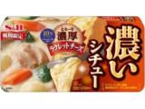 S&B 濃いシチュー ラクレットチーズ 箱170g