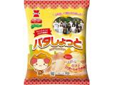 岩塚製菓 バタしょっと 袋45g