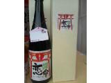 西吉田酒造 恋命 緑茶梅酒 瓶720ml