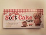 エフエルジャパン ソフトケーキ チョコ 箱5個
