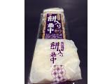 足立産業 昭和の味 餅入り最中 粒あん 10個