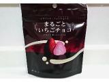 芥川製菓 まるごといちごチョコ いちご×ホワイトチョコ 袋47g