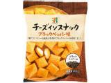 セブンプレミアム チーズインスナック ブラックペッパー味 袋40g