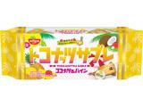 日清シスコ トコナッツサブレ ココナッツ&パイン 袋5枚×4