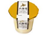 アンデイコ 北海道チーズケーキ カップ92g