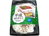 モンテール 小さな洋菓子店 ティラミスケーキ