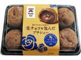モンテール 小さな洋菓子店 生チョコを包んだプチシュー パック6個