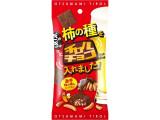 チロル チロルチョコ 柿の種チロル 袋10個