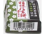 チロル チロルチョコ 桔梗信玄餅 宇治抹茶