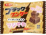 有楽製菓 ブラックサンダー プリティスタイル マジやわ 袋62g