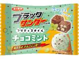 有楽製菓 ブラックサンダープリティスタイル チョコミント 袋54g