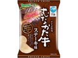 山芳製菓 ポテトチップス すすき牧場むなかた牛ステーキ味 袋90g