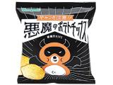 山芳製菓 悪魔のポテトチップス 袋50g