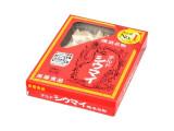 楽陽食品 横浜名物 チルドシウマイ 12個 箱144g