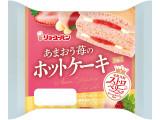 リョーユーパン あまおう苺のホットケーキ 袋2個
