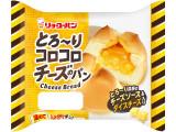 リョーユーパン とろ~りコロコロチーズのパン 袋1個