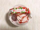 プレシア わたしのしふく 苺のモンブラン カップ1個