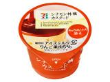 セブンプレミアム シナモン林檎カスタード キャラメルソース添え カップ105ml