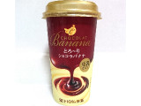 ローソン とろ~りショコラバナナ カップ200g