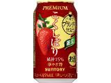 サントリー チューハイ こくしぼりプレミアム 華やぎ苺 缶350ml