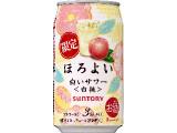 サントリー チューハイ ほろよい 白いサワー 白桃 缶350ml