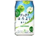 サントリー チューハイ すっきりほろよい 青りんご 缶350ml