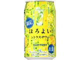 サントリー ほろよい シトラスサワー 缶350ml